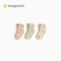 秋冬新款婴儿用品彩棉袜子2-3岁男女宝宝套脚袜婴童袜单双装