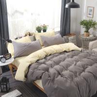 北欧简约宜家风纯色四件套1.8小仙女粉色被套床单三件套3床上用品