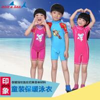 DIVE&SAIL儿童潜水服短袖连体防晒衣浮潜装备分体防晒泳衣