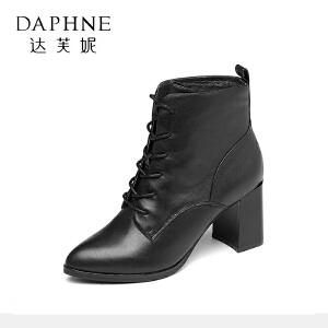 Daphne/达芙妮秋冬季舒适牛皮粗高跟休闲尖头系带短靴女