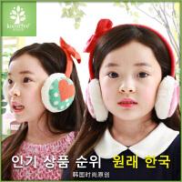 韩国kk树冬季男女儿童耳罩宝宝耳罩保暖防风毛绒护耳套小孩耳包潮