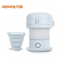 九阳(Joyoung)折叠电热水壶旅行便携式压缩烧水壶K06-Z2(蓝)