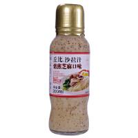 [当当自营] 丘比 沙拉汁焙煎芝麻口味200ml