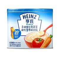 【当当自营】 Heinz亨氏超金健儿优多种维生素蔬菜配方营养奶米粉(25g*9袋)(团购电话:010-57992568)