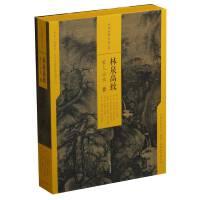 中国绘画名品(合集):林泉高致:宋人山水(一)(共6册)