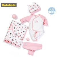 初生用品0-3个月满月礼盒男女宝宝衣服套装冬2018