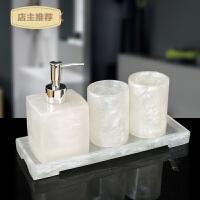 欧式卫浴洗漱套装简约创意婚庆卫生间牙具浴室用品树脂漱口杯套件SN2989