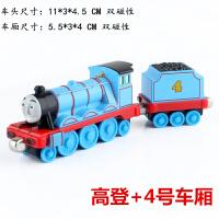 托马斯和朋友托马斯小火车套装轨道合金磁性和他的朋友们儿童男孩玩具高登托比