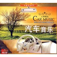 车载专用CD:汽车音乐-心情颜色(4CD)