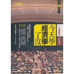 今天�W����W了�]港版 台版 繁体书