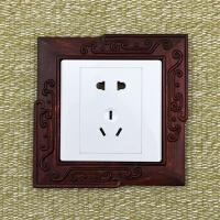 开关插座装饰墙贴 实木开关贴保护套木墙贴插座电灯开关装饰贴现代简约客厅