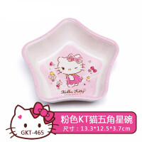 hellokitty 碗套装 粉色hellokitty凯蒂猫卡通儿童宝宝餐具套装防摔分格盘碗水杯