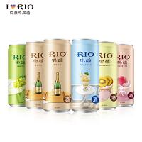 RIO锐澳鸡尾酒洋酒预调酒微醺小美好系列5口味330ml*6罐套装