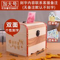 密码收纳箱 带锁收纳盒木盒子木箱子证件首饰化妆品桌面木质密码储物盒家用小 加
