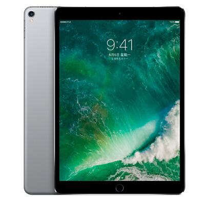 Apple iPad Pro 平板电脑 12.9英寸(64G WLAN版/A10X芯片/Retina显示屏/Multi-Touch技术)深空灰色 MQDA2CH/A可使用礼品卡支付 国行正品 全国联保