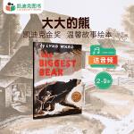 #凯迪克图书 进口英语英文原版绘本 美国进口 1953年凯迪克图书金奖 汪培�E书单 The Biggest Bear