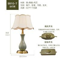全铜美式台灯客厅家用现代简约创意欧式陶瓷温馨结婚房卧室床头灯 全铜陶瓷台灯