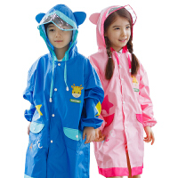 kocotree韩国儿童雨衣女童男童雨衣透气小孩宝宝雨披带书包位学生雨衣