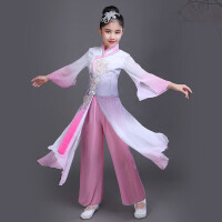 儿童古典舞演出服中国风女童飘逸少儿表演秧歌民族舞蹈扇子舞服装 图片色