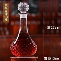 玻璃红酒瓶醒酒器洋酒瓶分酒器葡萄酒空瓶储酒具套装家用
