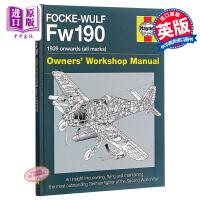 【中商原版】福克沃尔夫FW-190战斗机手册 英文原版 Focke Wulf FW190 Manual 武器装备