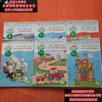 【二手旧书9成新】逻辑狗小学基础版・第二阶段(全6册)9787801967497