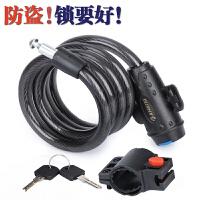 自行车锁防盗密码锁山地车钢缆锁电瓶单车电动车固定软锁具配件