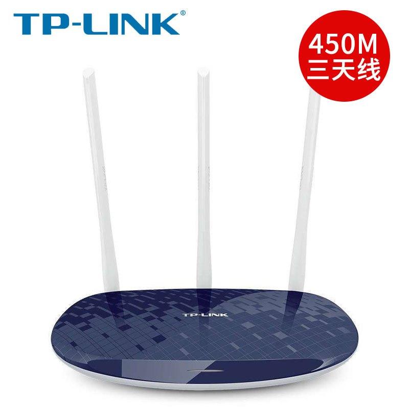 包邮TP-LINK无线路由器家用wifi穿墙王TL-WR886N智能信号放大器迷你AP中继扩展器宽带光纤450M 可选水蓝色与宝蓝色其他颜色请备注,默认水蓝色。