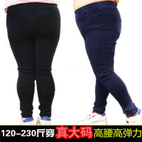 特大码高腰弹力打底裤230斤肥胖女裤胖妹妹加绒加厚松紧腰小脚裤 5XL 建议180-190