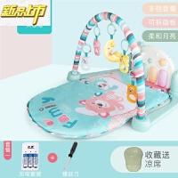【六一儿童节特惠】 婴儿脚踏钢琴健身架器新生儿宝宝益智玩具0-1岁3个月