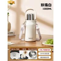 日本泰福高玻璃内胆保温壶大容量家用暖杯学生宿舍小型开热水瓶1.5L