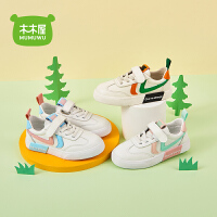 木木屋女童鞋子小白鞋男板鞋防滑2021新春秋季休闲百搭韩版儿童鞋