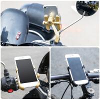 电动车手机导航支架送骑行装备车载专用摩托车手机支架