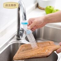 水龙头过滤嘴防溅花洒自来水节水滤水器厨房可旋转滤水延长器喷头SN2824