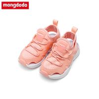 都市童装梦多多女童运动鞋2019年春季新款中大童女小童运动鞋