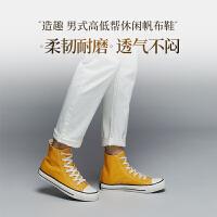 网易严选 造趣 男式高低帮休闲帆布鞋