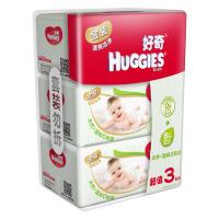 好奇婴儿湿巾金装清爽洁净 手足可用 80抽 3包装