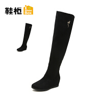 Daphne/达芙妮旗下鞋柜 冬款时尚休闲女鞋纯色坡跟中跟长筒靴