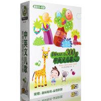 中英文儿歌300首宝宝英语儿歌cd光盘儿童音乐歌曲车载CD碟片正版
