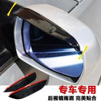 汽车后视镜遮晴雨挡雨眉荣威550三菱劲炫ASX比亚迪S6改装专用配件