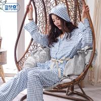 黛梦思 纯棉睡衣春秋季女士长袖时尚韩版连帽居家套装全棉家居服三件套装