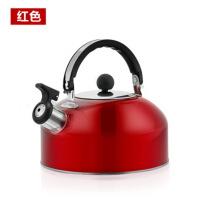 家用烧水壶不锈钢鸣笛水壶大容量电磁炉燃气煤气通用加厚开水壶3L