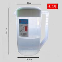 冷水壶塑料加厚超大容量冰箱用的大水杯耐热高温冰箱家用奶茶商店专用凉水杯