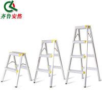 加固铝合金双侧折叠梯子 移动楼梯人字梯 三步梯/四步梯/五六步梯工程梯/楼道/库房仓库便携梯具
