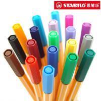 德国思笔乐STABILO 乐点88纤细水笔/勾线笔/草图笔 彩笔