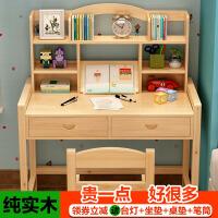 儿童学习桌书桌可升降实木写字桌椅套装小学生家用简约课桌作业桌
