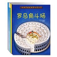 让孩子痴迷的梦幻手工Ⅱ(全5册)