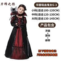 万圣节服装女童女cos公主女巫吸血鬼衣服小红帽爱丽丝小女巫