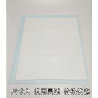 护理垫80 90老年隔尿垫特大号尿垫老人一次性护理垫