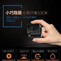 小型红外夜视大巴倒车影像系统货车吊车监控系统高清摄像头